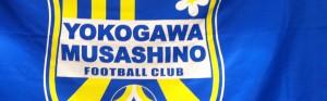 yokogawamusashino-embrem