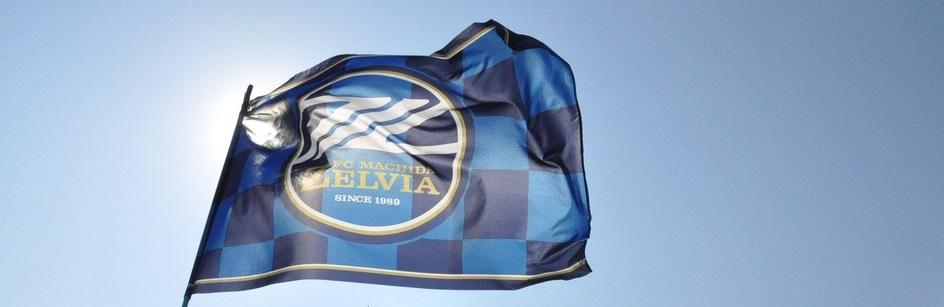 fcmachidazelvia-banner